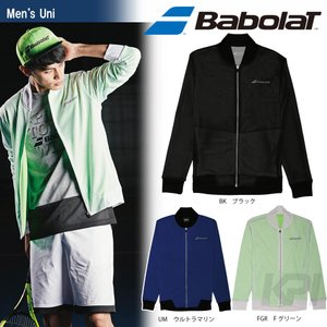 『即日出荷』「2017新製品」Babolat バボラ 「Unisex メッシュジャケット BAB-5700」テニスウェア「2017SS」|sportsjapan