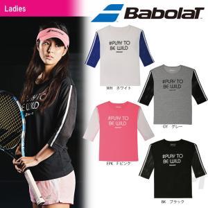 「2017新製品」Babolat バボラ 「Women's レディース 3/4スリーブシャツ BAB-8741W」テニスウェア「2017SS」『即日出荷』|sportsjapan