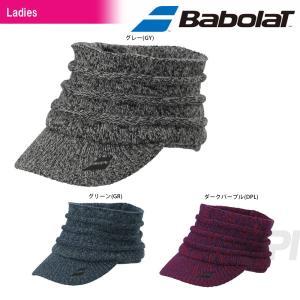 Babolat バボラ 「ニットバイザー BAB-C685W」テニスウェア「FW」『即日出荷』|sportsjapan