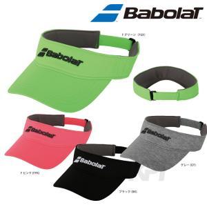 「2017新製品」Babolat バボラ 「バイザー BAB-C705」テニスウェア「2017SS」『即日出荷』 sportsjapan
