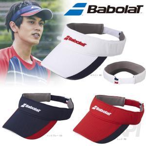 バボラ Babolat 「Unisex ゲームバイザー BAB-C754」テニスウェア「2017FW」『即日出荷』|sportsjapan
