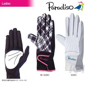 「2017新製品」PARADISO パラディーゾ 「レディース ベーシック 両手用  グローブ 手のひら側穴あき BACV16」|sportsjapan