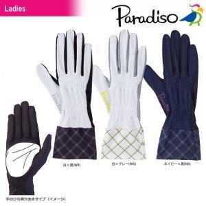 「2017新製品」PARADISO パラディーゾ 「レディース イージーフィット 両手用  グローブ 手のひら側穴あき BACV16」|sportsjapan