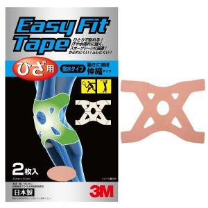 BRIDGESTONE(ブリヂストン)「イージーフィットテープ ひざ用(2枚入)BAEF02」テーピングKPI+|sportsjapan