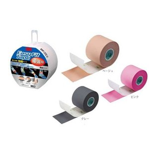 「ブリヂストンフェア」BRIDGESTONE(ブリヂストン)「イージーフィットテープ 補強用伸縮タイプ BAEF05」テーピングKPI+|sportsjapan
