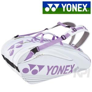 YONEX ヨネックス 「ラケットバッグ9 リュック付 テニス9本用 BAG1602N」テニスバッグ 『即日出荷』|sportsjapan
