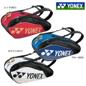「2017モデル」YONEX(ヨネックス)「 PRO series ラケットバッグ6(リュック付) テニス6本用BAG1602R」テニスバッグKPI+|sportsjapan