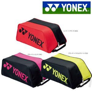 「2017新製品」YONEX(ヨネックス)「シューズケース BAG1733」テニスバッグKPI+|sportsjapan