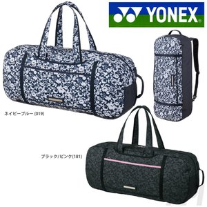 YONEX ヨネックス 「COMPACT SERIES ラケットバッグB バドミントン3本用 リュック対応 BAG1762B」バドミントンバッグ『即日出荷』|sportsjapan