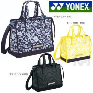 「2017モデル」YONEX(ヨネックス)「COMPACT SERIES ショルダーバッグ BAG1764」テニスバッグKPI+|sportsjapan