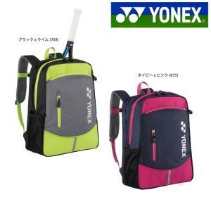 「2017モデル」YONEX(ヨネックス)「ジュニア リュックサック BAG1789」テニスバッグ KPI+ sportsjapan