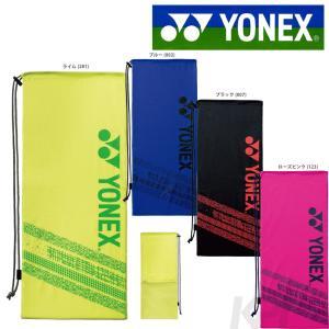 「2017新製品」YONEX ヨネックス 「ラケットケース BAG1791」テニスバッグ|sportsjapan