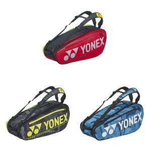 ヨネックス YONEX テニスバッグ・ケース  ラケットバッグ6 テニス6本用 BAG2002R-2020 sportsjapan