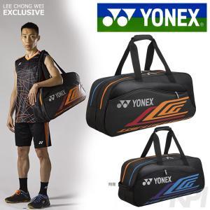 「2017新製品」YONEX ヨネックス 「トーナメントバッグ BAG21LCW」テニスバッグ『即日出荷』|sportsjapan