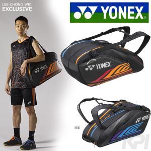「2017新製品」YONEX ヨネックス 「ラケットバッグ6 リュック付  BAG22LCW」テニスバッグ『即日出荷』|sportsjapan