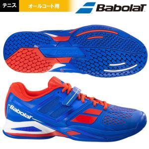 Babolat バボラ 「PROPULSE ALL COURT  プロパルス オールコート M BR BAS16208」オールコート用テニスシューズ|sportsjapan
