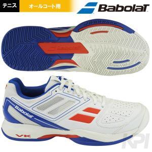 テニスシューズ バボラ PILSION ALLCourt WB BAS16336 オールコート用|sportsjapan