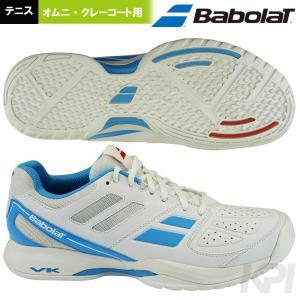 テニスシューズ バボラ PILSION Omni WB BAS16337 オムニ・クレーコート用|sportsjapan