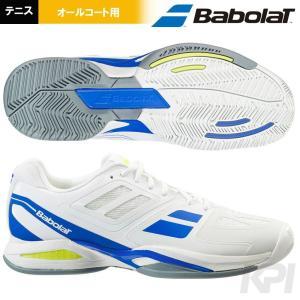 「365日即日出荷」 Babolat バボラ 「PROPULSE TEAM ALL Court WH BAS16442」オールコート用テニスシューズ sportsjapan