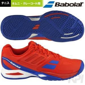 テニスシューズ バボラ PROPULSE TEAM Omni Court RD BAS16444 オムニ・クレーコート用|sportsjapan