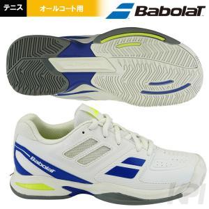 『即日出荷』Babolat バボラ 「PROPULSE TEAM JR BAS16470」オールコート用テニスシューズ|sportsjapan