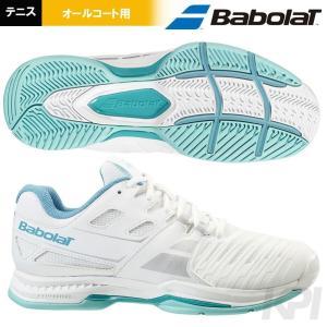 『即日出荷』Babolat バボラ 「SFX2 ALLCourt W WB BAS16530」オールコート用テニスシューズ|sportsjapan