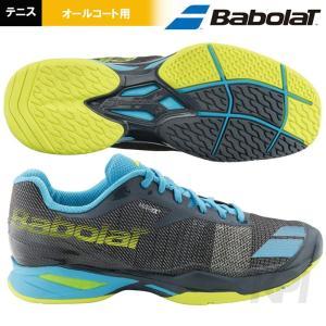 『即日出荷』Babolat バボラ 「JET ALL COURT M GBY ジェットオールコートM  BAS16629F」オールコート用テニスシューズ|sportsjapan