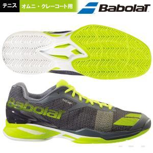 テニスシューズ バボラ JET ジェット クレーオムニ CLAY OMNI M GYL BAS16631 オムニ・クレーコート用|sportsjapan