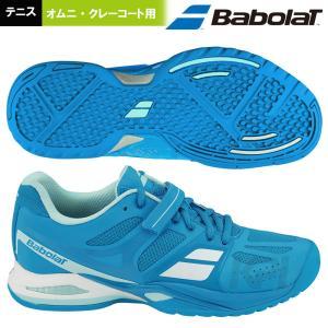 テニスシューズ バボラ PROPULSE OMNI プロパルス オムニ W BL BAS16634 オムニ・クレーコート用|sportsjapan