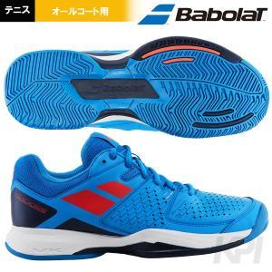Babolat バボラ 「PULSION All Court M WB パルション オールコートM  BAS17336」オールコート用テニスシューズ|sportsjapan