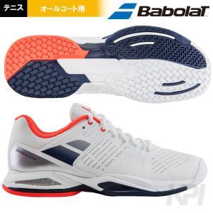 「2017新製品」Babolat バボラ 「PROPULSE TEAM All Court WB プロパルス チーム オールコート  BAS17442」オールコート用テニスシューズ|sportsjapan