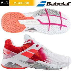 『即日出荷』「2017新製品」Babolat バボラ 「プロパルス フューリー オールコート W  BAS17477-WP」オールコート用テニスシューズ|sportsjapan