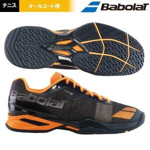 Babolat バボラ 「JET All Court M GRB ジェット オールコート M GO グレー×オレンジ BAS17629」オールコート用テニスシューズ|sportsjapan
