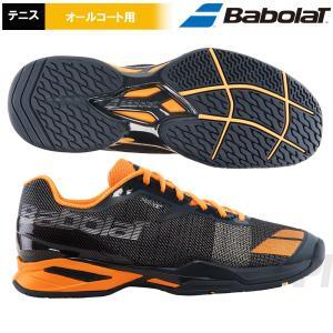 「2017新製品」Babolat バボラ 「JET All Court M GO ジェット オールコート M GO  BAS17629」オールコート用テニスシューズ|sportsjapan