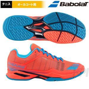 『即日出荷』バボラ BabolaT テニスシューズ メンズ JET TEAM All Court M FRD ジェット チーム オールコート M FRD BAS17649 オールコート用 2017新製品|sportsjapan