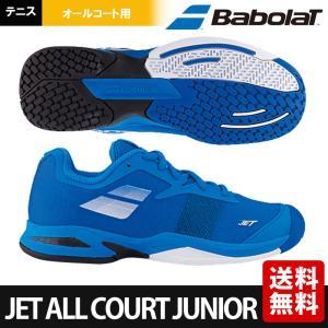 バボラ Babolat テニスシューズ ジュニア JET ジェット ALL COURT JUNIOR オールコート用 BAS18648|sportsjapan