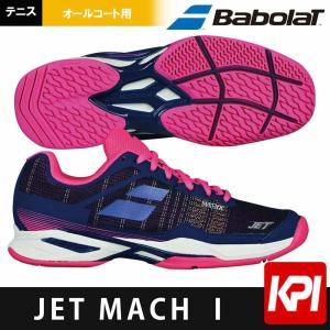 バボラ Babolat テニスシューズ レディース JET MACH I ジェットマッハ ALL COURT W オールコート用 BAS18651|sportsjapan