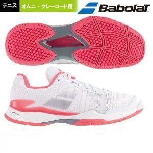 バボラ Babolat テニスシューズ レディース JET MACH II ジェットマッハ OMNI W オムニ・クレーコート用 BAS18684|sportsjapan