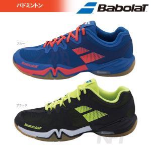 『即日出荷』Babolat バボラ 「SHADOW TOUR M シャドウ ツアー M  BASF1688」バドミントンシューズ|sportsjapan