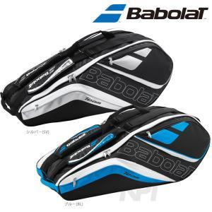 「2017モデル」Babolat(バボラ)「RACKET HOLDER×6(ラケットバッグ)ラケット6本収納可 BB751121」テニスバッグKPI+|sportsjapan