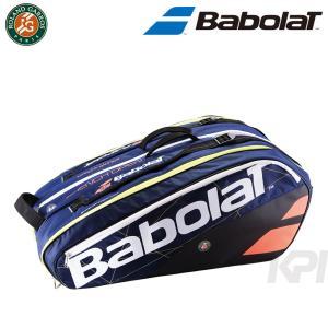 「2017新製品」Babolat バボラ 「RACKET HOLDER X12 PURE FRENCH OPEN ラケットバッグ ラケット12本収納可  フレンチオープン BB751146」テニスバッグ|sportsjapan