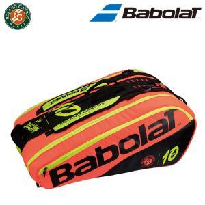 バボラ Babolat テニスバッグ・ケース  RACKET HOLDER X 12 DECIMA PURE FRENCH OPEN ラケットバッグ ラケット12本収納可  BB751164 3月発売予定※予約 sportsjapan