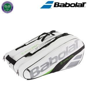 バボラ Babolat テニスバッグ・ケース  RACKET HOLDER X 12 PURE WIMBLEDON ラケットバッグ ラケット12本収納可  BB751167 『即日出荷』|sportsjapan
