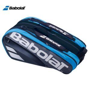 バボラ Babolat テニスバッグ・ケース  RACKET HOLDER X9 PURE DRIVE VS ラケットバッグ ラケット9本収納可  スケルトンデザイン BB751200 3月発売予定※予約|sportsjapan