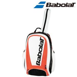 「ランドリーバッグ2枚プレゼント」バボラ Babolat テニスバッグ・ケース  BACKPACK バックパック ラケット収納可  BB753071 『即日出荷』|sportsjapan