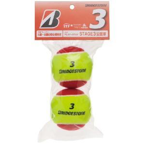 BRIDGESTONE (ブリヂストン)「ノンプレッシャーボール3(STAGE3)BBAPS3 1袋(2個入り)」キッズ/ジュニア用テニスボールKPI+|sportsjapan