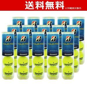 ブリヂストン BRIDGESTONE 硬式テニスボール ツアープロ TOUR PRO 1箱 15缶/60球|sportsjapan