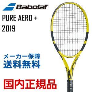 バボラ Babolat テニス硬式テニスラケット  PURE AERO+ ピュアアエロプラス 2019年モデル BF101355|sportsjapan
