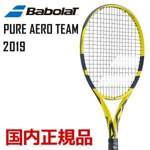 バボラ Babolat テニス硬式テニスラケット  PURE AERO TEAM ピュアアエロチーム 2019年モデル BF101357 9月上旬発売予定※予約|sportsjapan