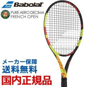 特典付! バボラ Babolat 硬式テニスラケット  PURE AERO DECIMA FRENCH OPEN ピュアアエロ デシマ フレンチオープン BF101385『即日出荷』 sportsjapan